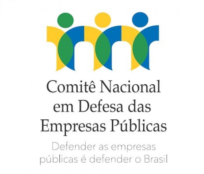 Imagem:Comitê define novas ações para combate ao desmonte das empresas públicas