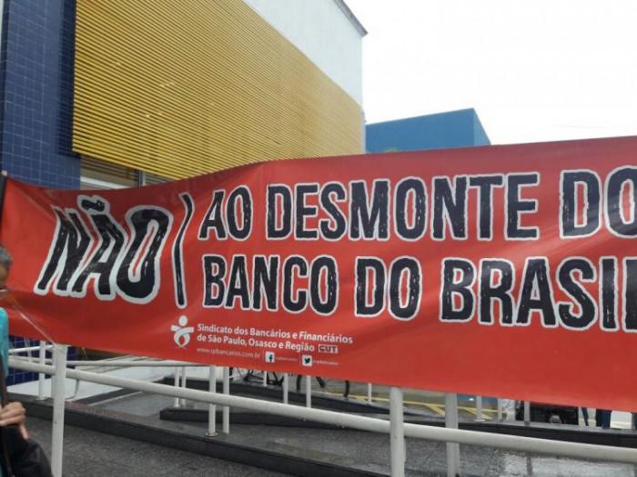 Imagem:Agências digitais: bancários do BB denunciam irregularidades