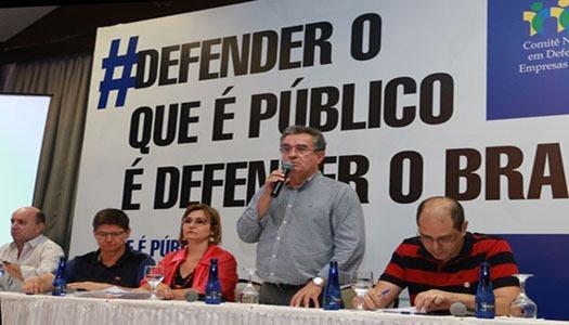 Imagem:Seminário do Comitê Nacional em Defesa das Empresas Públicas apresenta mitos e verdades sobre a privatização