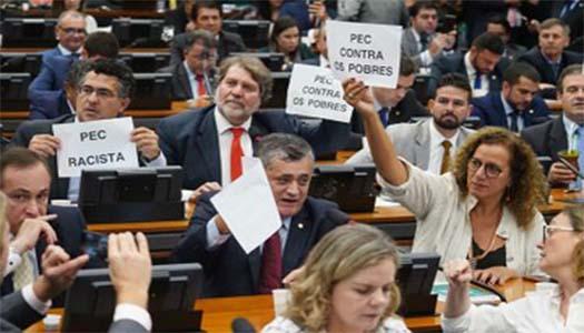 Imagem:Votação da reforma da Previdência é adiada para terça-feira