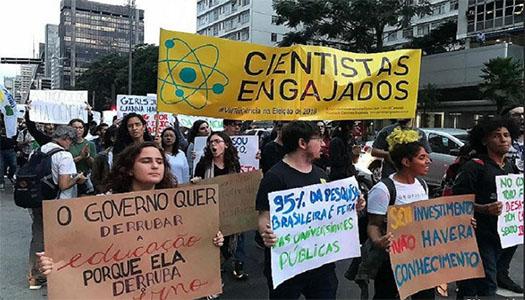 Imagem:Comunidades acadêmicas conclamam sociedade a lutar pela educação
