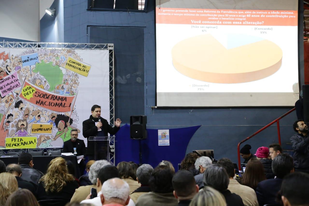 Imagem:Bancários são contra a reforma da Previdência que fará desigualdade social no Brasil aumentar