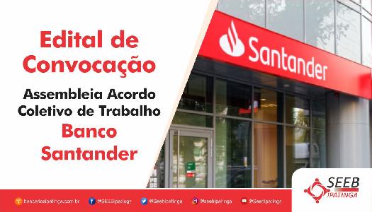 Imagem:Sindicato convoca bancários para assembleia do Banco Santander