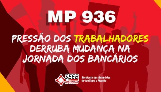 Imagem:Senado aprova MP 936 e derruba alterações na jornada dos bancários