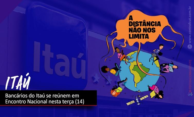 Imagem:Bancários do Itaú realizam Encontro Nacional nesta terça (14)