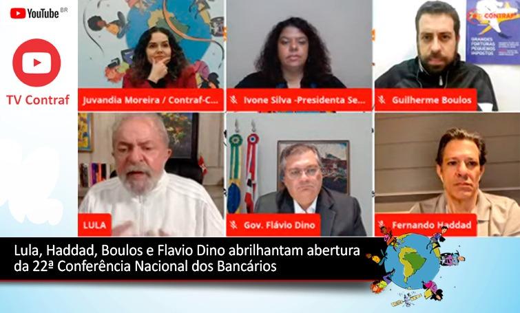 Imagem:Abertura com a presença de Lula, Haddad, Boulos e Flavio Dino mostra a importância da Campanha Nacional dos Bancários
