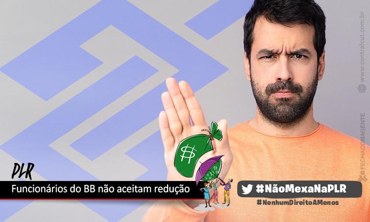 Imagem:Bancários do Banco do Brasil rejeitam redução da PLR