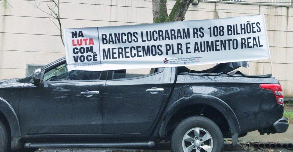 Imagem:Bancários saem em carreatas por todo o país