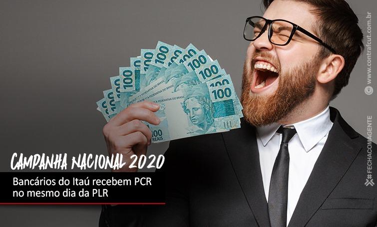 Imagem:Bancários do Itaú recebem PCR no mesmo dia da PLR