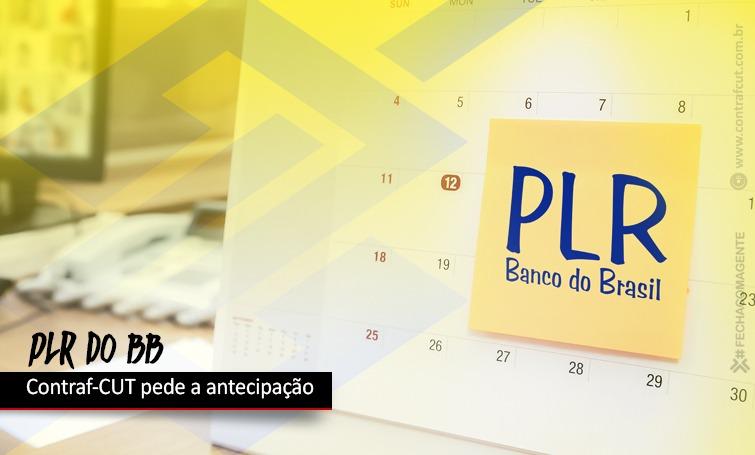 Imagem:Contraf-CUT pede antecipação da PLR ao BB