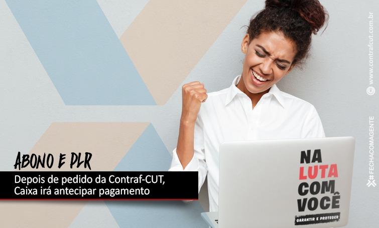 Imagem:Após reivindicação, Caixa pagará PLR e abono único na próxima segunda-feira (14)