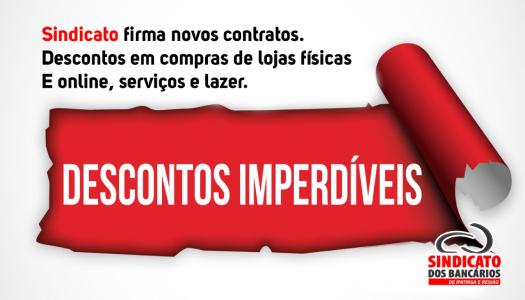 Imagem:Sindicato firma novos convênios.Bancários terão mais opções de lazer, descontos e serviços