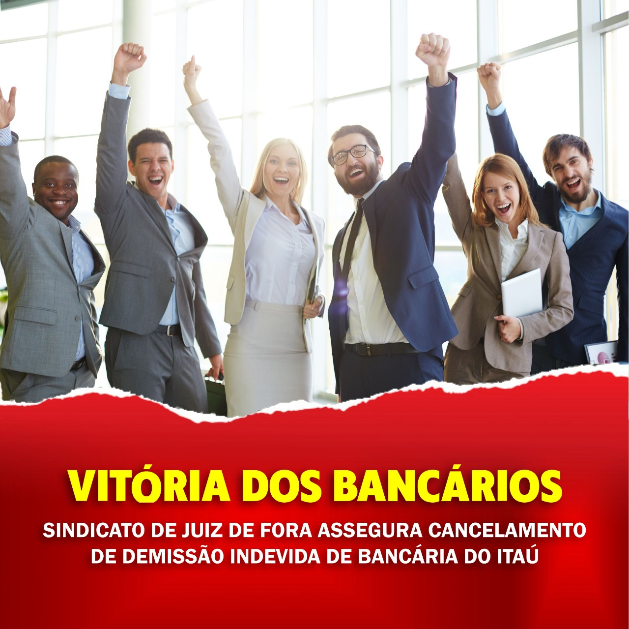 Imagem:Sindicato de Juiz de Fora assegura cancelamento de demissão indevida de bancária do Itaú