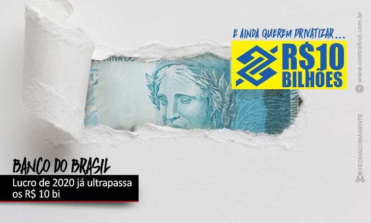 Imagem:Lucro do Banco do Brasil ultrapassa R$ 10 bi em nove meses