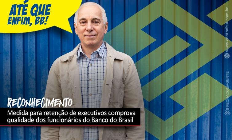 Imagem:Banco do Brasil planeja manter diretores que vão se aposentar