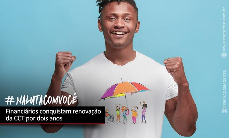 Imagem:Financiários de MG Conquistam Importante Proposta de Acordo por Dois Anos