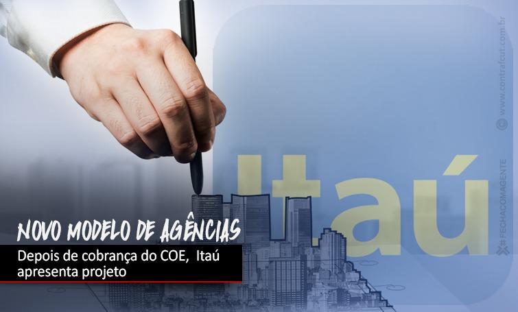 Imagem:Depois de cobrança da COE, Itaú apresenta novo modelo de agências