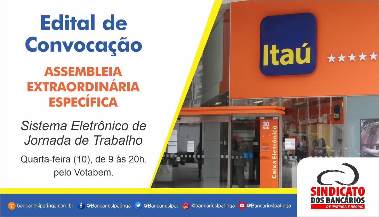 Imagem:Bancários do Itaú deliberam sobre sistema eletrônico de jornada de trabalho nesta quarta