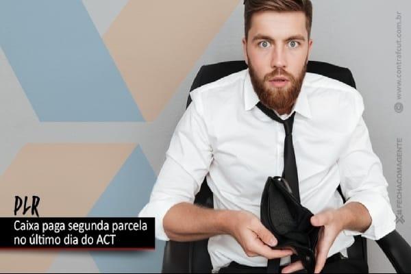 Imagem:Empregados da Caixa podem receber segunda parcela da PLR no prazo final do ACT